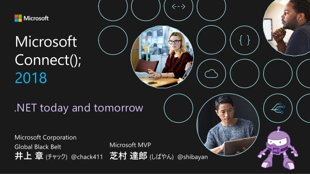 .NET today and tomorrow