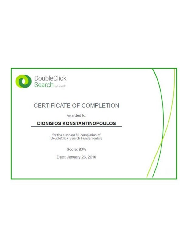 Double Click Search Fundamentals Certification