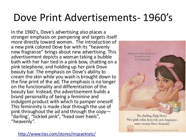 dove case study Dove: evolution of a brand case solution,dove: evolution of a brand case analysis, dove: evolution of a brand case study solution, brand any symbol, sign, logo, color, or any other distinct ability of a product that differentiates itself from other products is referred to as a brand.