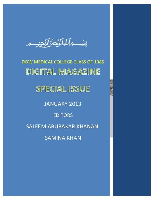 ميحرلا نمحرلا هللا     بسمDOW MEDICAL COLLEGE CLASS OF 1985                      JANUARY 2013                        E...