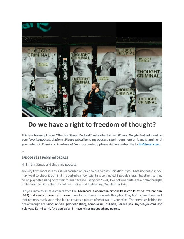[TRANSCRIPT] Do we have a right to freedom of thought?