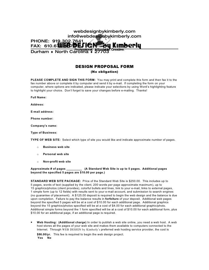 how to begin a cover letter a web design form 22255 | slide 1 728