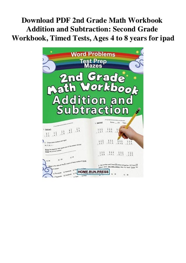 Download PDF 2nd Grade Math Workbook Addition And Subtraction Second …