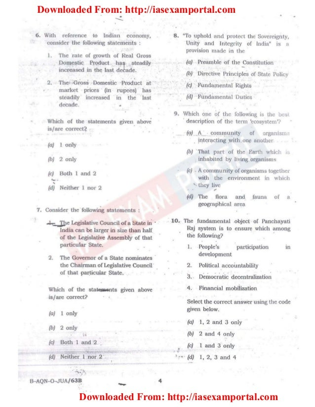 gs paper Gs paper-1  exam made easy pib लेख hindi books history  current ias 2017 mains question paper ias 2017 mains test  series ias.