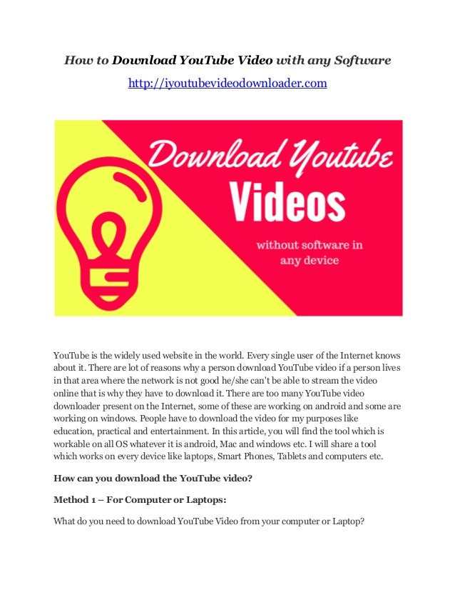 How to download youtube video without software how to download youtube video with any software httpiyoutubevideodownloader youtube ccuart Images