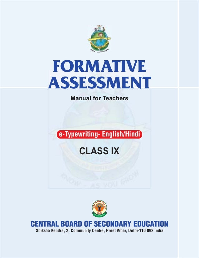 FORMATIVE ASSESSMENT Manual for Teachers e-Typewriting- English/Hindi CLASS IX Shiksha Kendra, 2, Community Centre, Preet ...