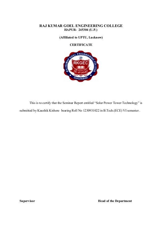 seminar report on solar power tower Slide 2