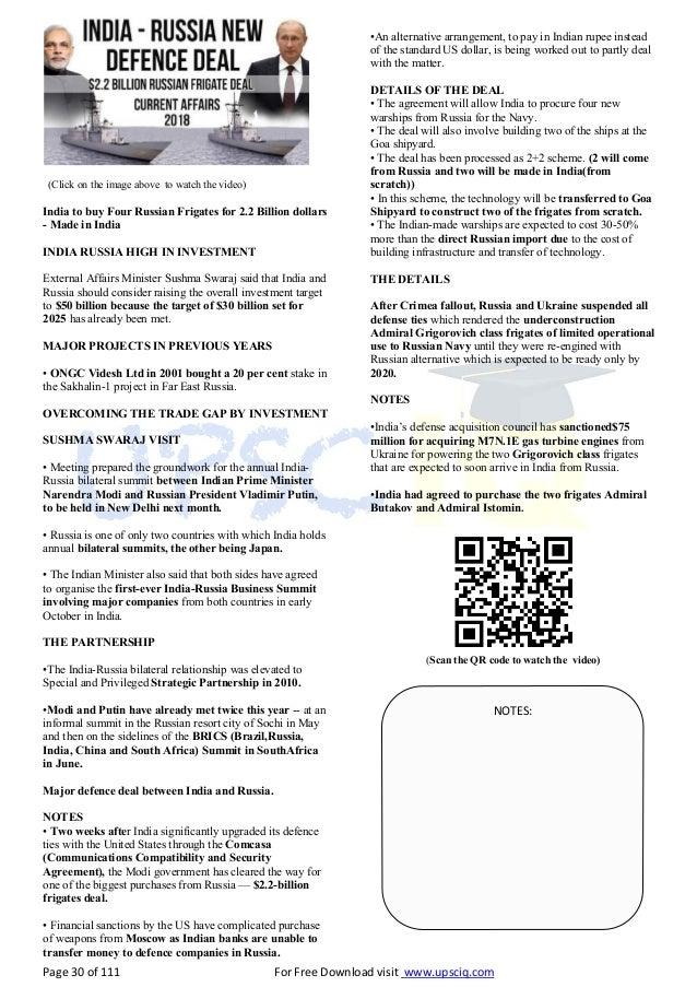 Download free Magazine for UPSC/IAS/PCS Exams- UPSC iQ
