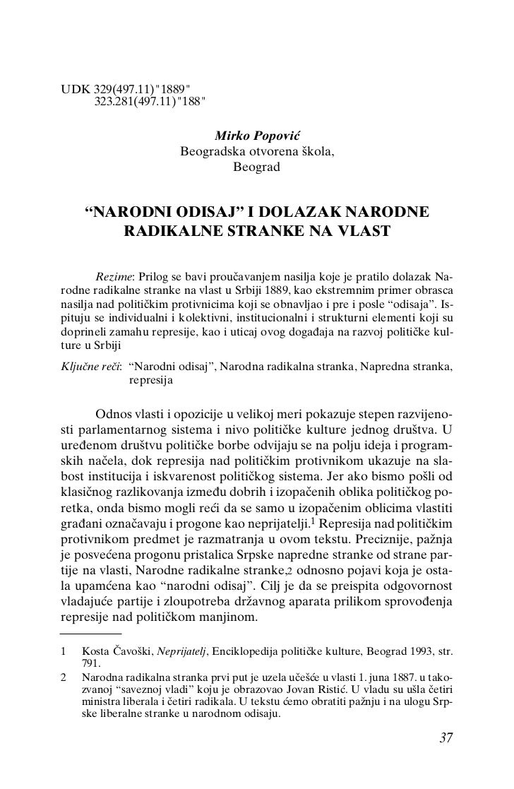 "UDK 329(497.11)""1889""    323.281(497.11)""188""                              Mirko Popovi}                         Beogradsk..."