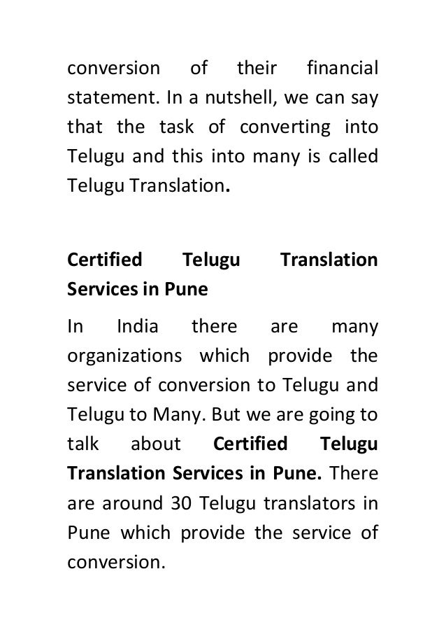 Do You Know Telugu Translation? Get Through It With Me And Find Out H…
