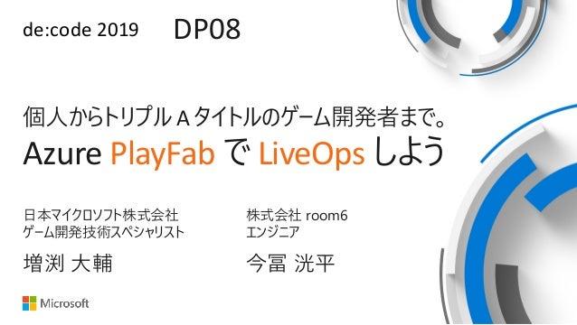 de:code 2019 DP08 A Azure PlayFab LiveOps
