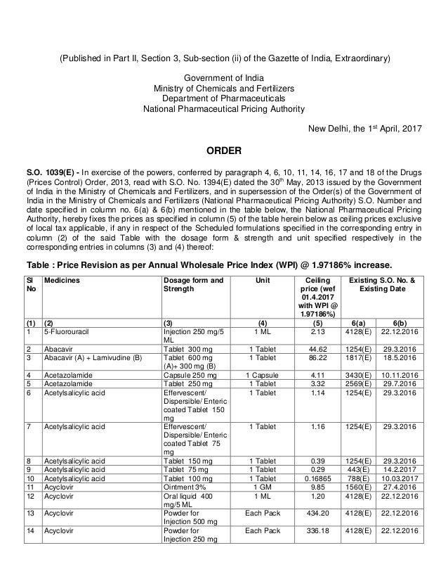 DPCO List with effect from April 1 2017