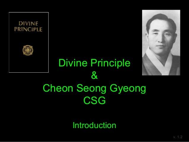 Divine Principle & Cheon Seong Gyeong CSG Introduction v. 1.2