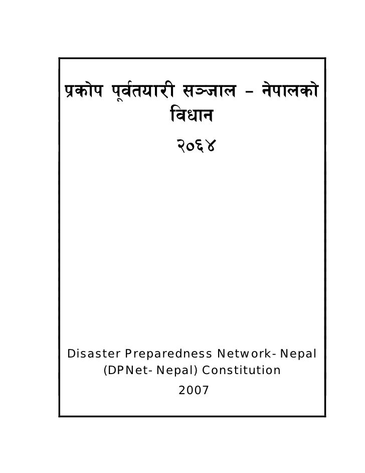 "k sf]k k""j{tof/L ;~hfn – g]kfnsf]                ljwfg                 @)^$     Disaster Preparedness Network- Nepal      ..."