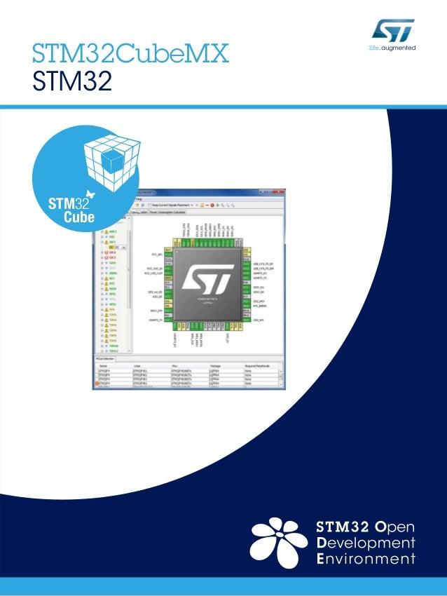 STM32CubeMX STM32マイコン向け無償設計ツール STM32 Cube