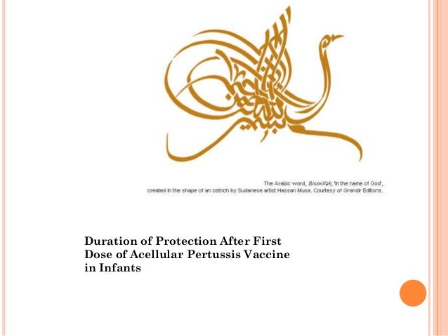 Duration of Protection After First Dose of Acellular Pertussis Vaccine in Infants