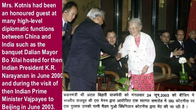 She was a regular invitee at the Indian Embassy functions in China. In November 2006, she accompanied Chinese President Hu...