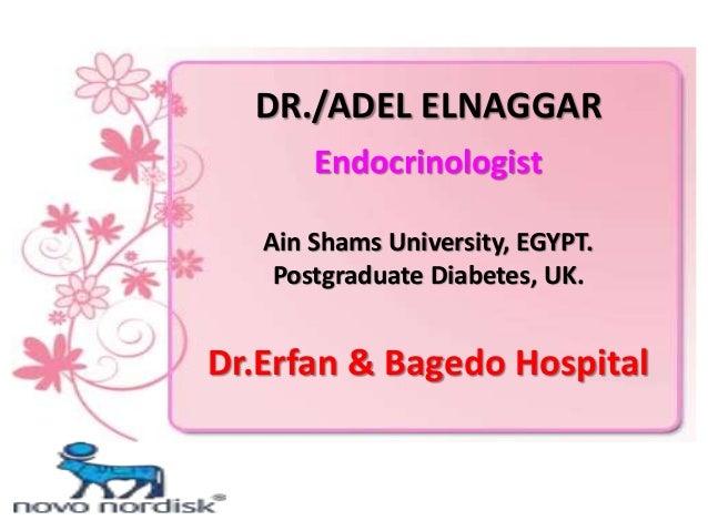 Dr.adel elnaggar 5 6-2015 pre ramadan management with novomix Slide 2