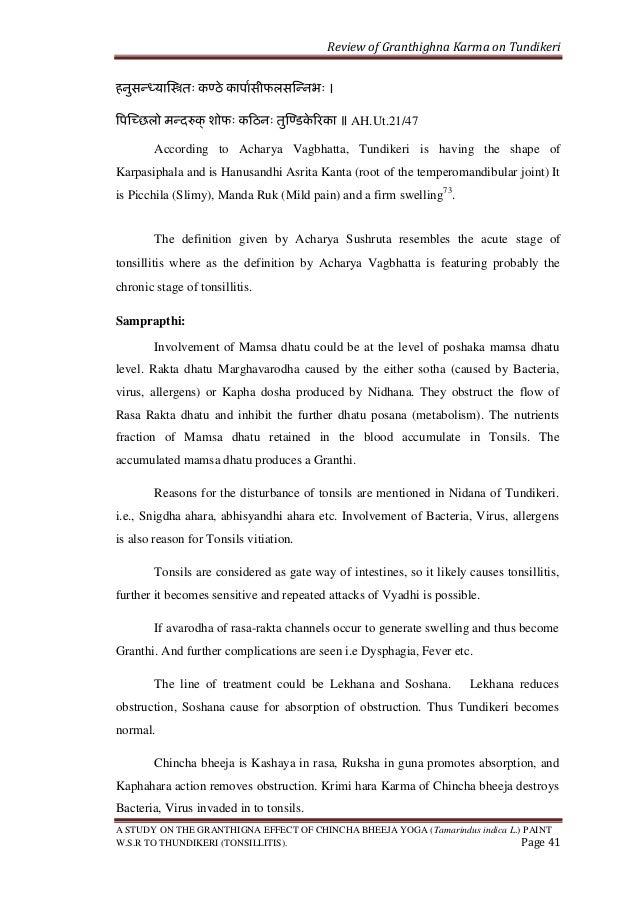 Tonsillitis In Ayurveda