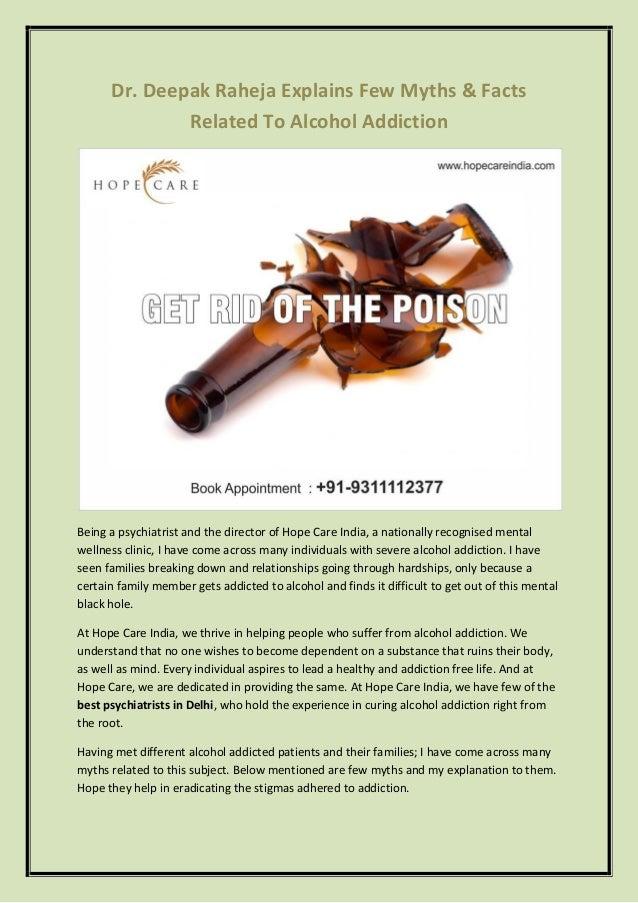 Dr  deepak raheja explains few myths &