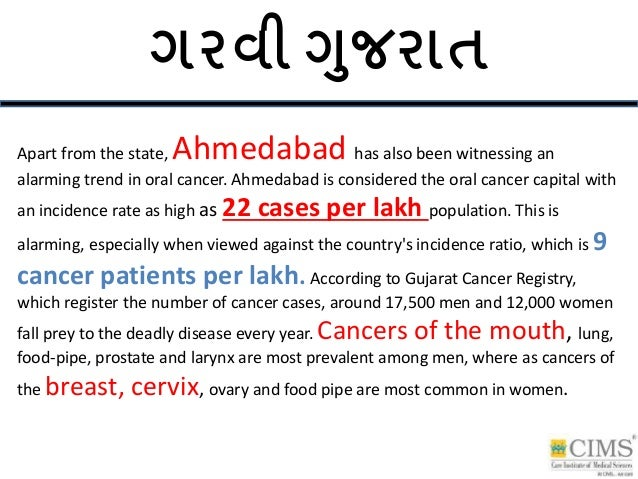 Apart from the state, Ahmedabad has also been witnessing an alarming trend in oral cancer. Ahmedabad is considered the ora...