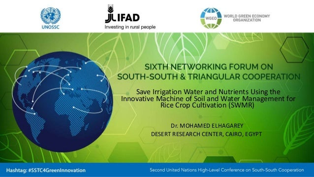 Save Irrigation Water and Nutrients Using the Innovative Machine of Soil and Water Management for Rice Crop Cultivation (S...