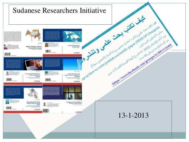 Sudanese Researchers Initiative                                  13-1-2013