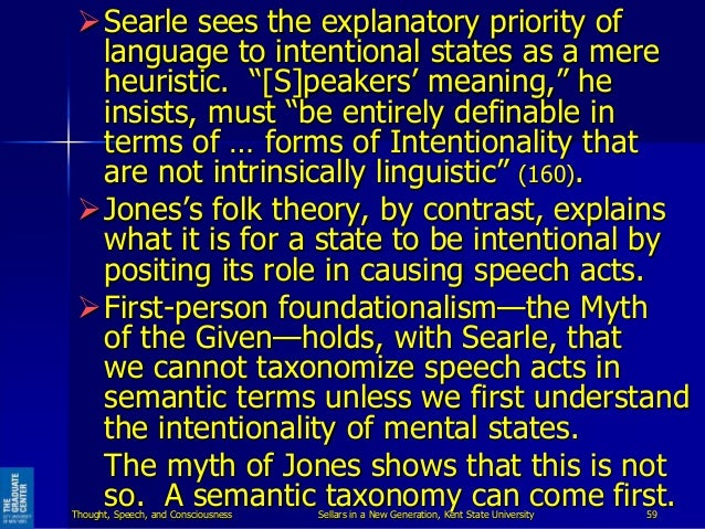 sellars and the myth of the This phrase, and the idea that hegel precedes sellars as a critic of the myth of  the given, strongly suggest a close affinity between hegel and sellars.