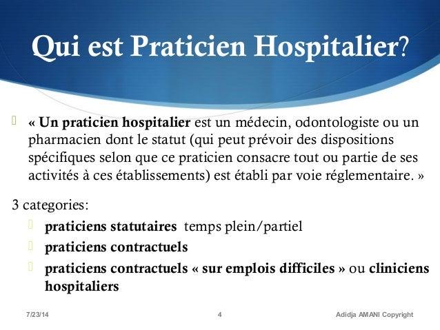 pr u00e9sentation du mod u00e8le fran u00e7ais des praticiens hospitaliers par le dr u2026
