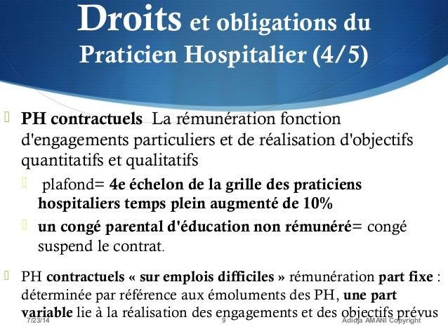 Pr sentation du mod le fran ais des praticiens - Grille salaire praticien hospitalier contractuel ...