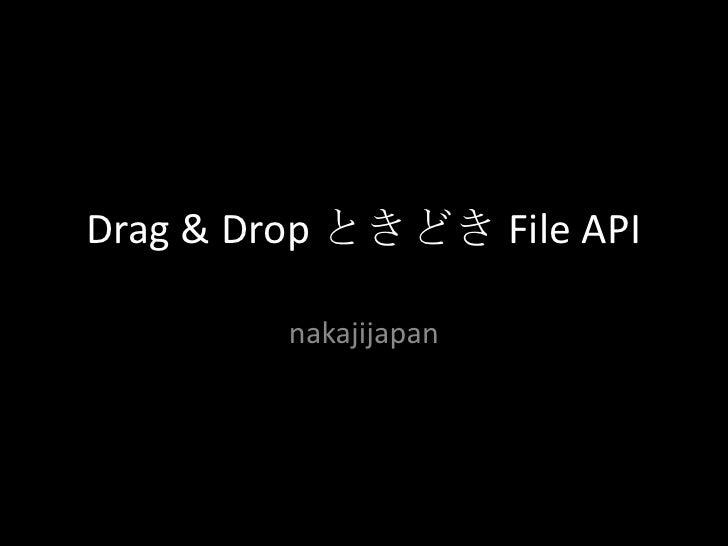 Drag & Drop ときどき File API<br />nakajijapan<br />