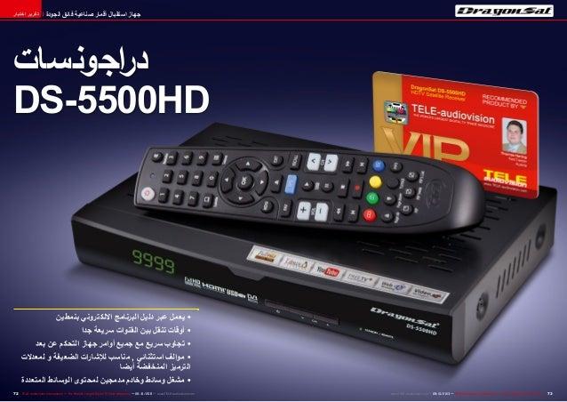 72 73TELE-audiovision International — The World's Largest Digital TV Trade Magazine — 09-10/2013 — www.TELE-audiovision.co...