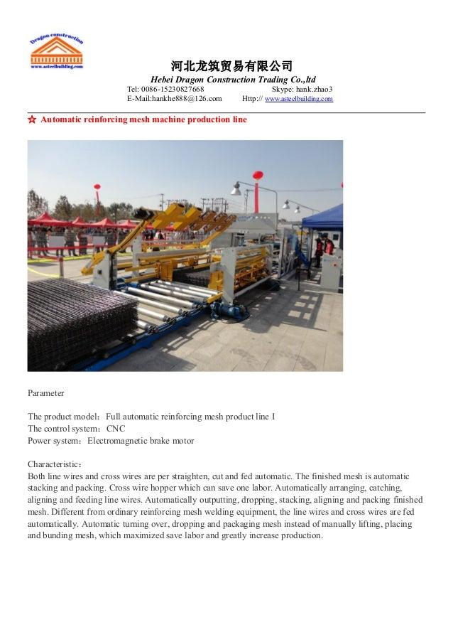 Dragon wire mesh welding machine