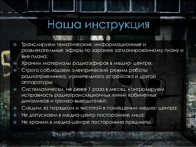 Победитель областного конкурса «Красномовна Донеччина - 2011», ведущая радиостудии К.Галущенко и диктор Д.Пономарёв в прям...