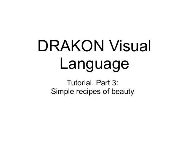 DRAKON VisualLanguageTutorial. Part 3:Simple recipes of beauty
