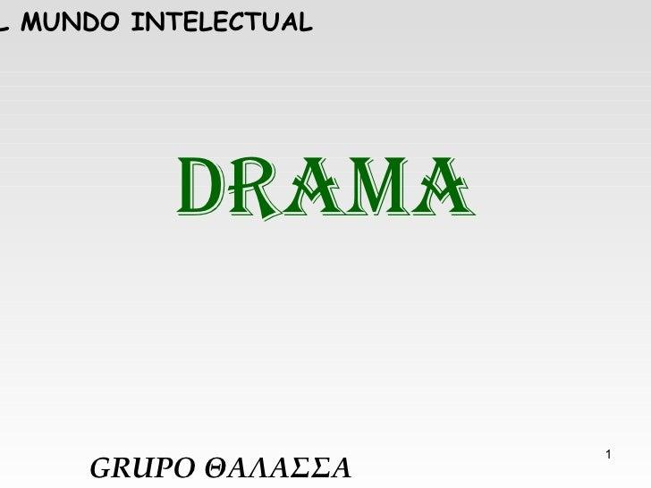 DRAMA EL MUNDO INTELECTUAL GRUPO ΘΑΛΑΣΣΑ