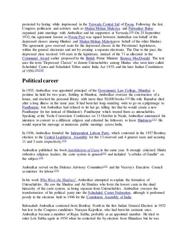 short essay on babasaheb ambedkar in marathi