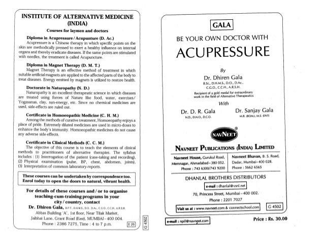 Dr d  gala acupressure be your own doctor