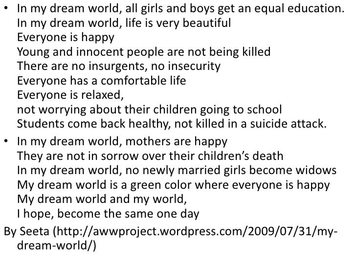 I dream a world essay