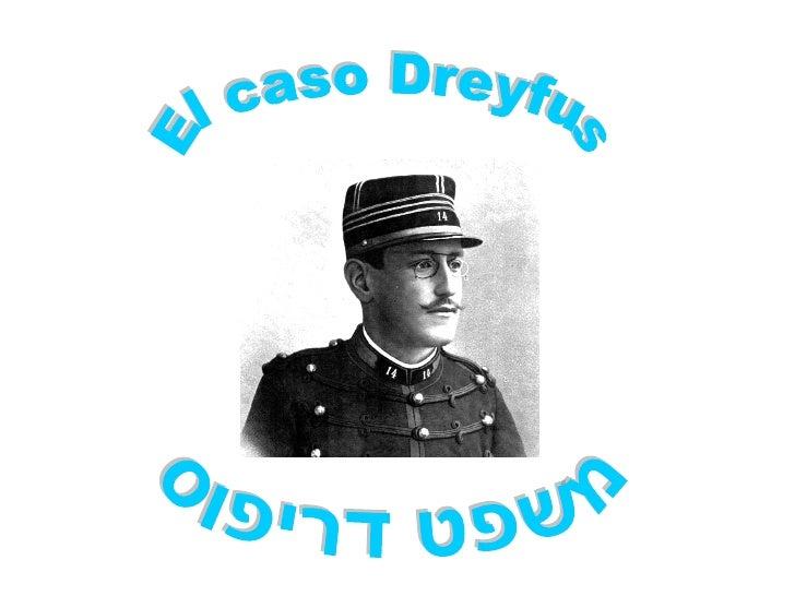 El caso Dreyfus משפט דריפוס