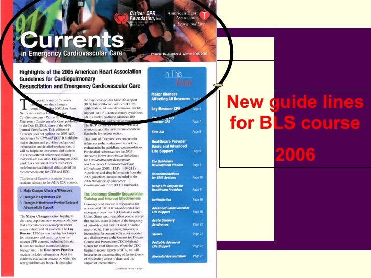 New guide lines for BLS course      2006