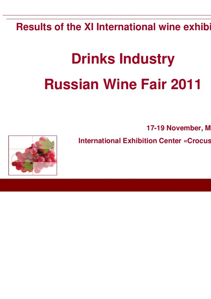 Results of the XI International wine exhibition            Drinks Industry      Russian Wine Fair 2011                    ...