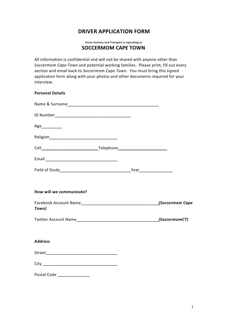 Driver Application Form 2010
