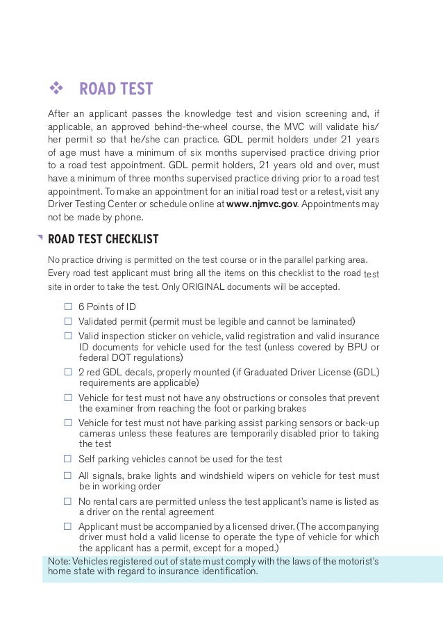 2019 New Jersey DMV Permit Test Cheat Sheet. 99% pass rate!