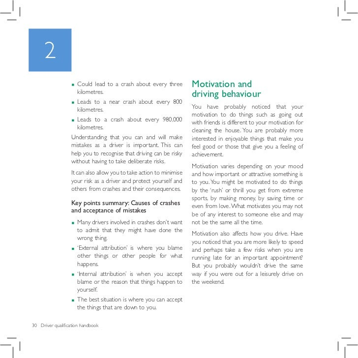 Qualification handbook