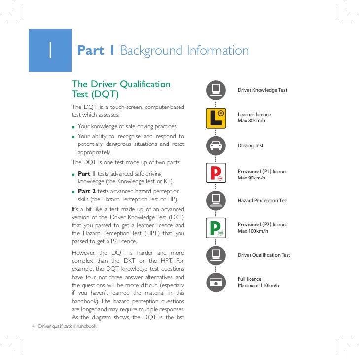 Rta Test P2 >> Driver qualification handbook