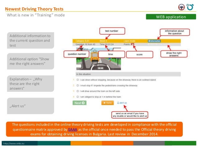 Online Theory Driving tests in Bulgarian and English Slide 3
