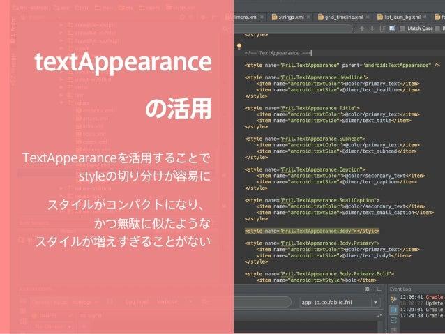 RxJava Reactive ExtensionのJava実装 FrilではPromiseとして使用 複雑なAPIコールを宣言的に記述 商品情報のPOSTと画像アップロード を順に行う様子 商品情報POST 画像を4枚POST レスポンス レ...