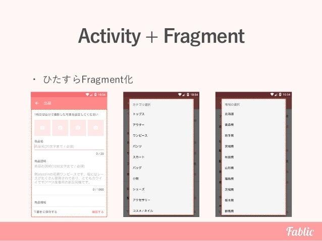 パラメータを えてそれっぽく見せる Fril 2.5 Fril 3.0 Fril 3.2