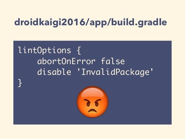 droidkaigi2016/app/build.gradle lintOptions { abortOnError false disable 'InvalidPackage' } 😡